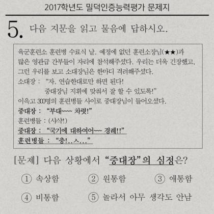 KakaoTalk_20180108_102403689.jpg