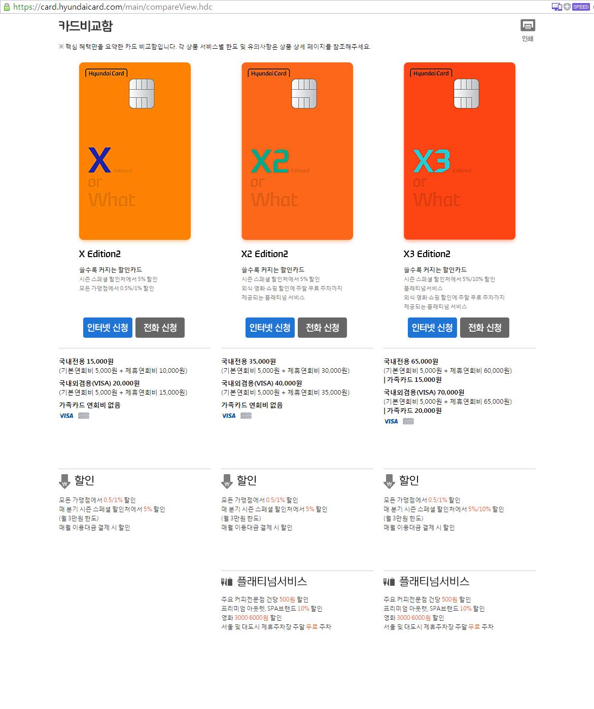 X카드 요약.png