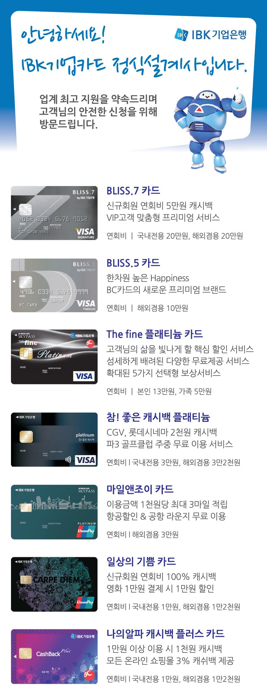 기업카드.jpg