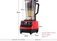 초고속 믹서기 블렌더 (41,000원/무배)