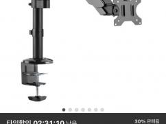 [로켓배송] 마운트뷰 고중량 싱글 모니터암 MV-HG10(42,900원/무배)