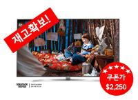 LG전자 75인치 TV, 75SJ8570 SUHD모델 ($2,250, 원화2,423,250원/무료배송)