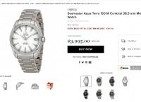 [Jomashop] Seamaster Aqua Terra 150 M Co-Axial 38.5 mm Men's Watch [$3,995-쿠폰가 $2,995/FS]