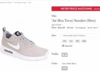 [nordstrom] NIKE Air Max TAVAS Sneaker MEN ($59.98/무료)