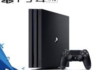 Playstation 소니 플레이스테이션4 프로 1TB / 일본 직배송 ($397 /무료배송)