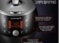 최저가~! [쿠팡]쿠첸 압력밥솥 10인용 (94,400원/무료배송)