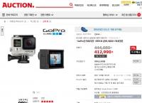 [옥션] HERO4 실버 (판매가444,080/쿠폰적용가412,990/무료)