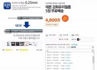 [인터파크] 동원 개성왕만두 1.82kg*2봉 (17,500/무료) => 농협카드 청구할인 (14,000원/무료)
