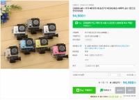 [스토어팜] SJ9000 wifi + 추가 배터리1개 충전기1개 DHL배송 대륙의 실수 짭프로 한국어지원 (94,900/무료)