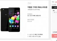 [G9] 위코퓨어 스마트폰 언락 공기기 (165,000원 / 배송비 무료) 캐쉬백 10%