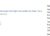 [amazon.com] Britax USA Advocate ClickTight Convertible Car Seat ($336/fs)