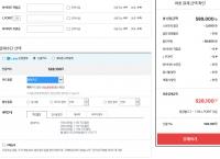 [하이마트몰] 갤럭시 탭s2 8.0 + 정품북커버(589,000/무료)