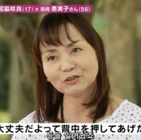 미야와키 사쿠라 유전자외모