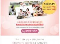 [zzixx] zzixx 사진인화 30% 할인 5월 25일까지 (다양/다양)