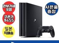 블프특가 소니 플레이스테이션 4 Pro 1TB ($390/무료배송)
