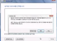 PC그램 (스카이레이크 기반) 노트북에서 windows7 설치