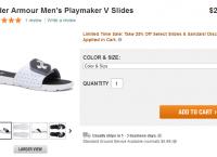 [dickssportinggoods] (합배용-샌달) Under Armour Men's Playmaker V Slides 외 ($20.24, Free)