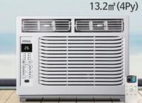 창문형에어컨 299,000원 (한솔일렉트로닉스 HSC-5400P 전자식 리모컨포함)