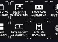 태클라스트 게이밍 에디션 마스터 태블릿 PC