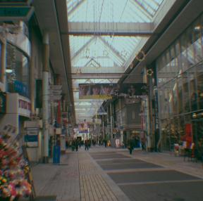 일본 갔던 여행
