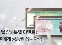 두둥~! 삼성페이 5월 가정의 달 이벤트 및 대박 제휴카드 출시 소식