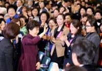 이대에서 열린 박근혜 전국 여성 대회 상황